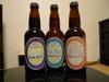 Asamayamaroman_beer_2