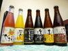 Izukougen_beer